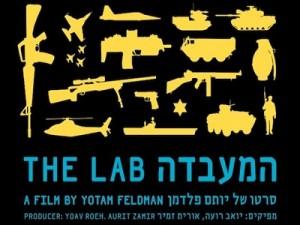 lab_yotam_feldman