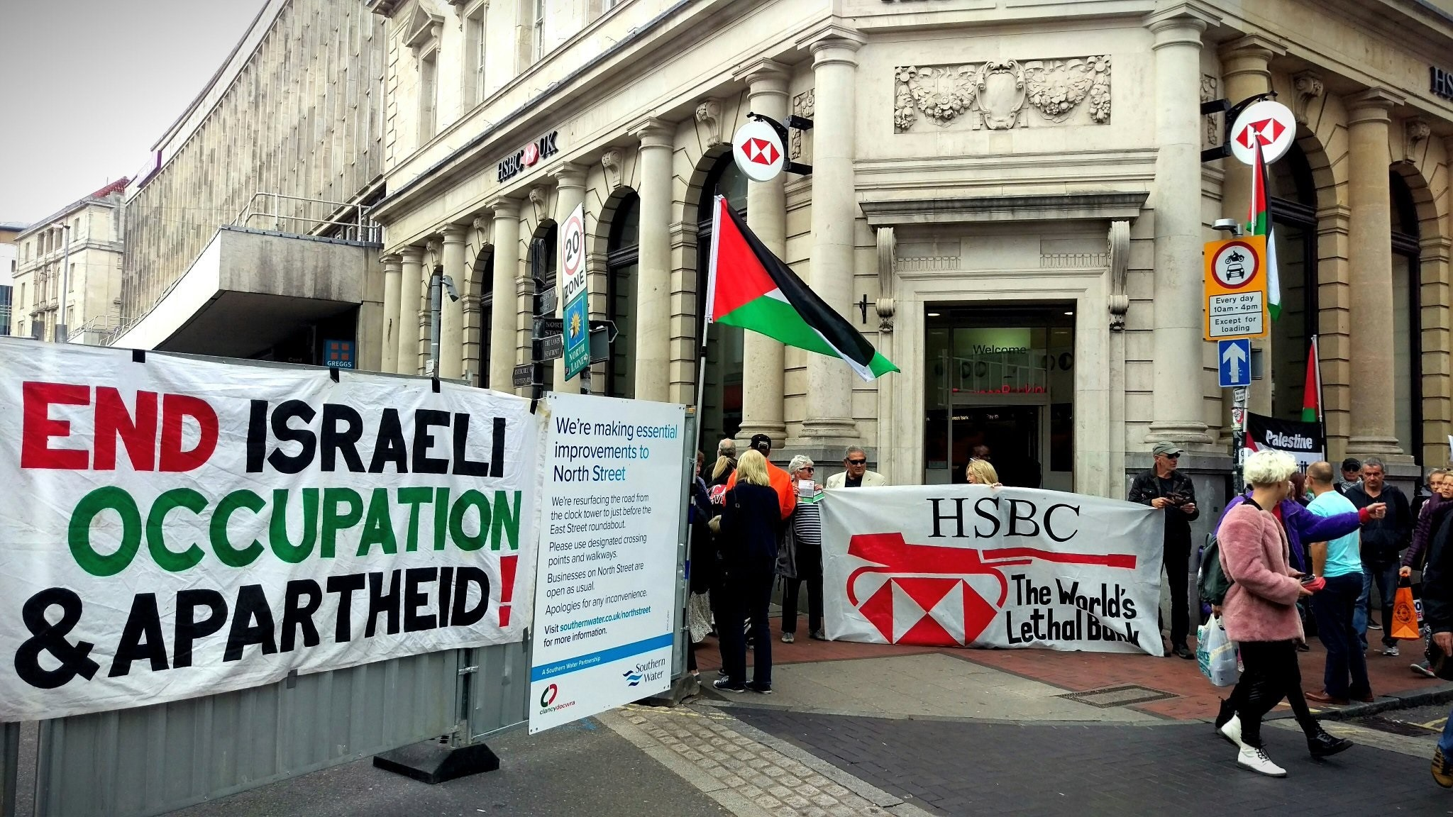 """Another successful protest at HSBC Bank: """"Stop Banking on ..."""