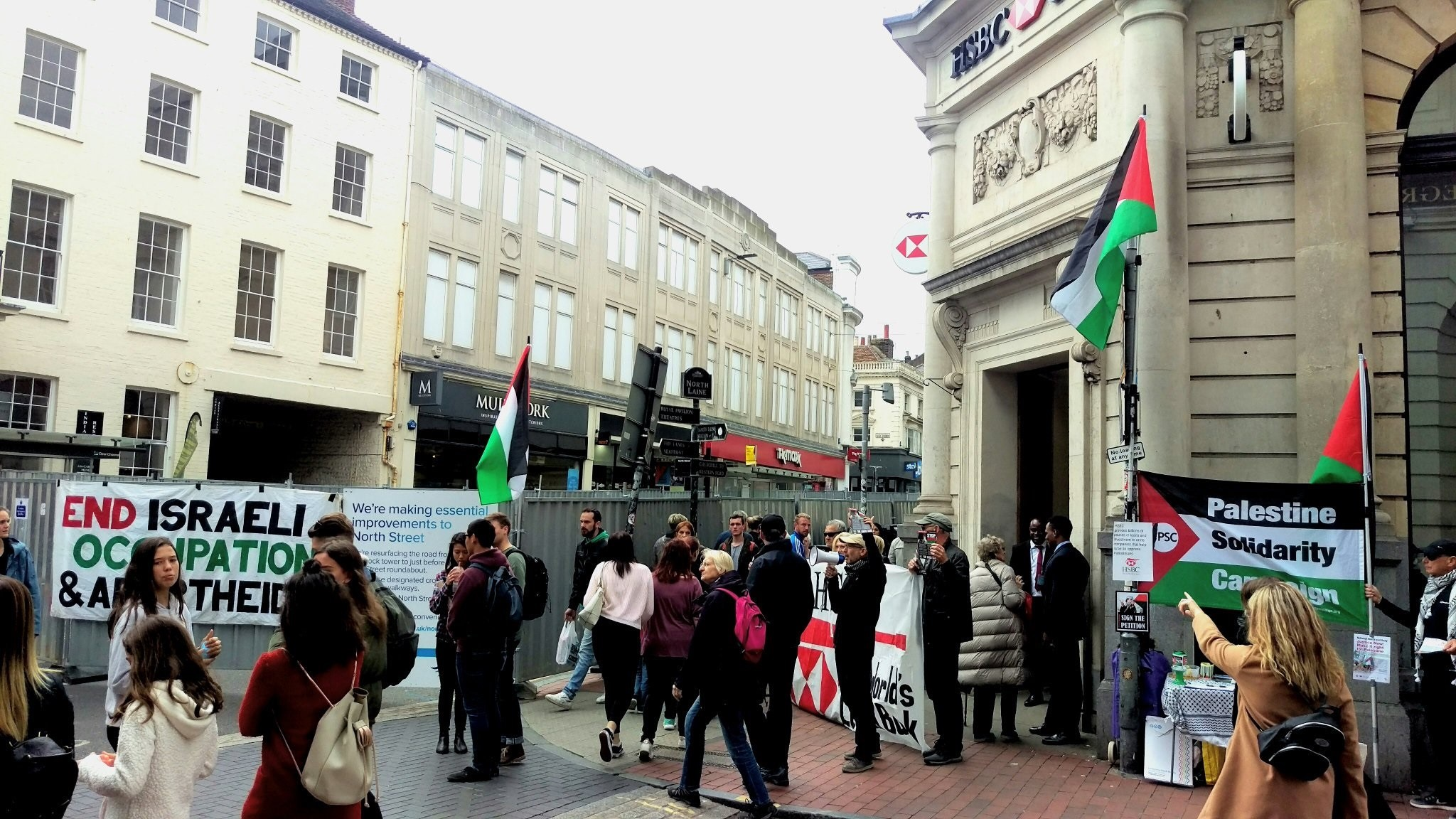 """Another successful protest at HSBC Bank: """"Stop Banking on Apartheid"""